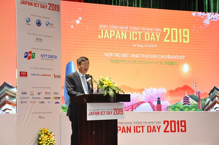 Japan ICT Day
